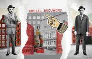 Amstel совершил масштабное преображение