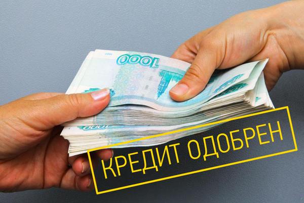 В рекламе кредита или займа может появиться предупреждение