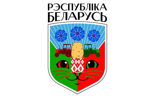 «Символ мира и уюта – разместить в гербе кота!»