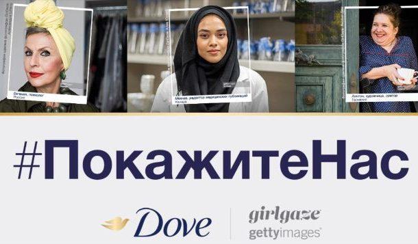 Маркировка рекламы, предложенная Unilever, – маркетинговый ход или стремление сделать рекламу честной?