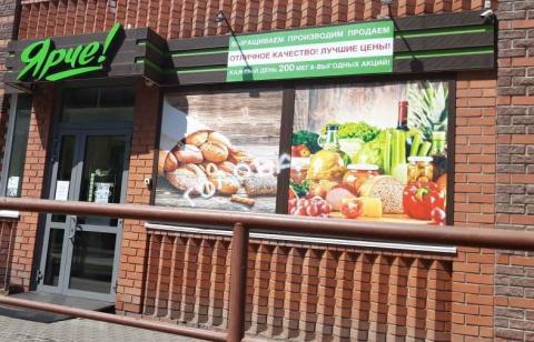 Сеть магазинов попала «под прицел» антимонопольщиков