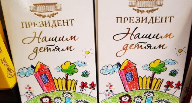 У белорусов глаза разбегаются: «Президент» предлагает детям шоколад, а рестораторы взрослым – бородатую пиццу