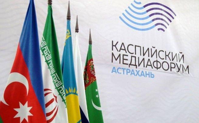 Прикаспийские страны сделают ставку на этнобренды