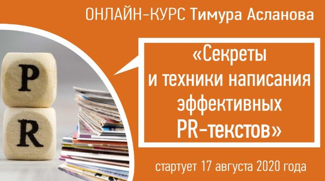 Как зацепить внимание читателя?