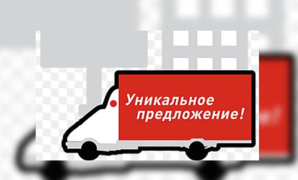 «ГАЗель» как неподвижная рекламная конструкция может «наградить» своего владельца штрафом до 1 миллиона рублей