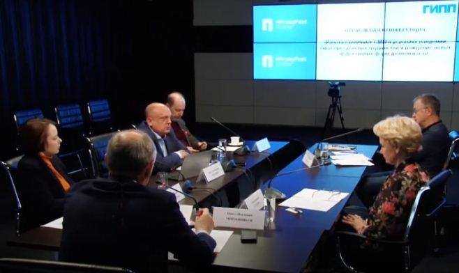 На конференции предложили новые механизмы поддержки и развития печатных СМИ