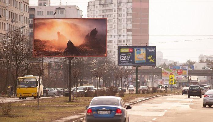 Украинский депутат хочет отодвинуть рекламу от автомобильных дорог
