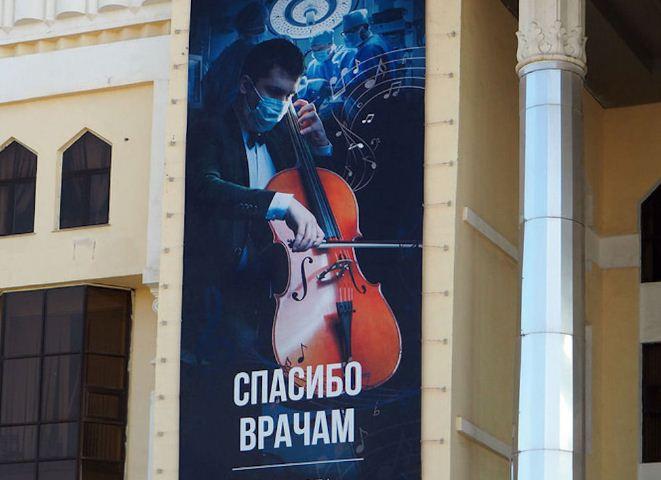 «Спасибо врачам», говорят в Ташкенте