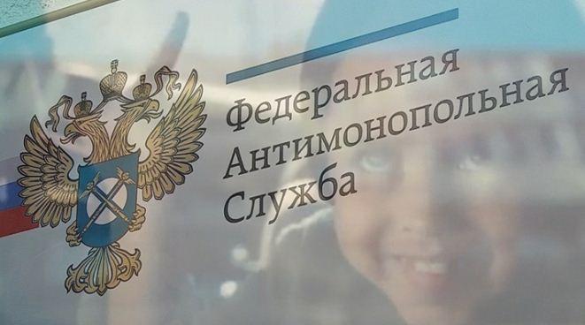 В Екатеринбурге решают, является ли средний палец оскорблением