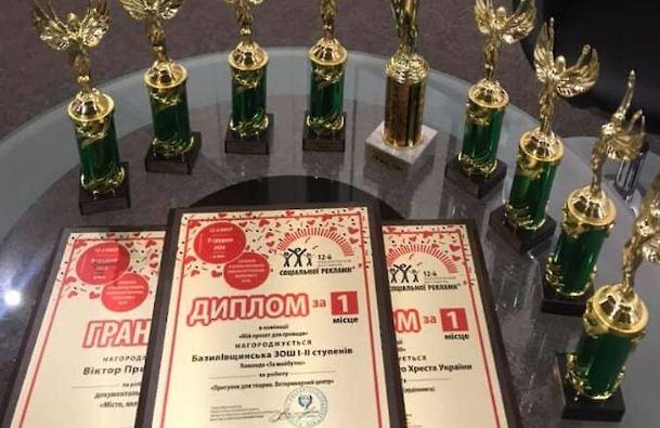 На украинском фестивале социальной рекламы Гран-при достался документальному фильму