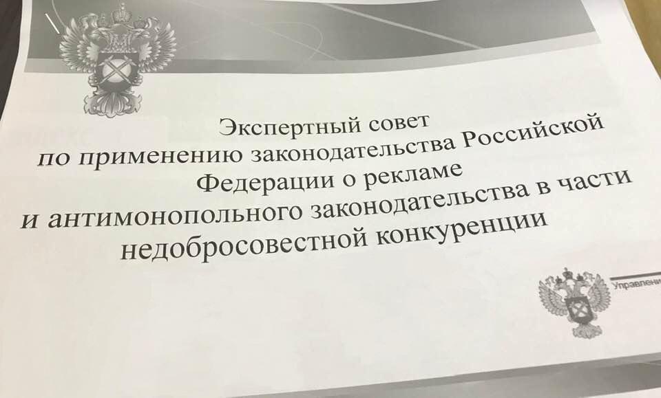В Красноярске нарушений не увидели