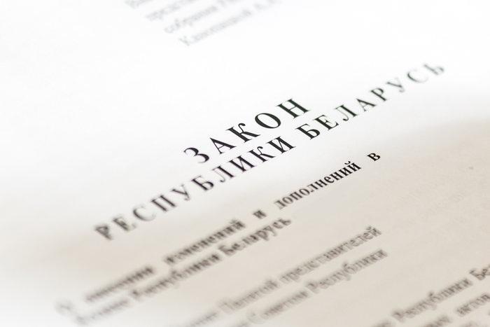 Шесть месяцев на знакомство с изменениями в законе о рекламе