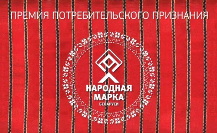 Белорусские потребители сделали выбор