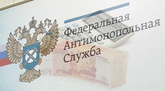 В Томске сразу несколько потребительских кооперативов уличили в нарушении рекламного законодательства