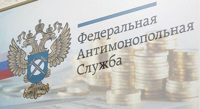Ульяновские антимонопольщики – потребителям: не ведитесь на красивую обложку!