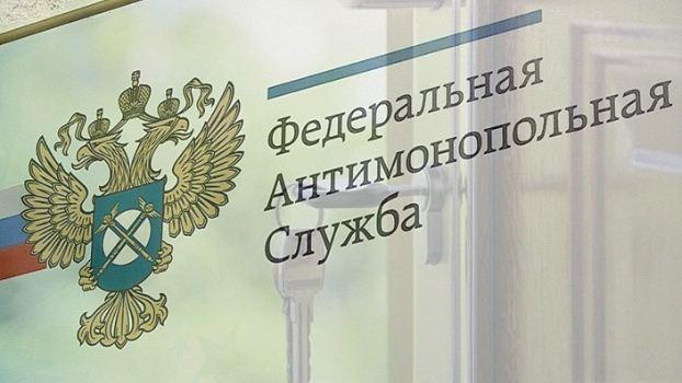 Волгоградское УФАС – гражданам: не путайте рекламу с документами!
