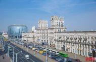 Минску сделают международный пиар