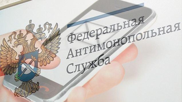 Банк ошибся в цифре номера телефона – и нарушил рекламное законодательство
