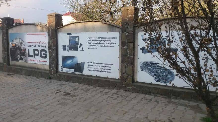 Украинскую «наружку» выведут из тени