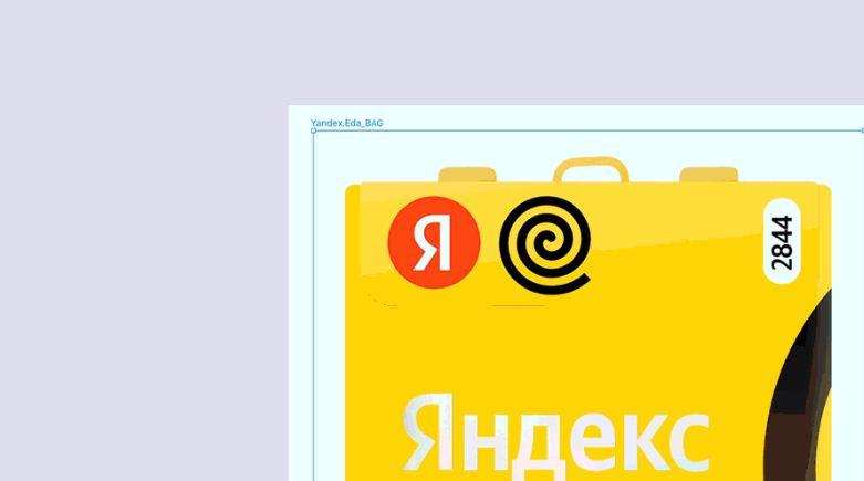 Новая айдентика отражает суть современного «Яндекса»
