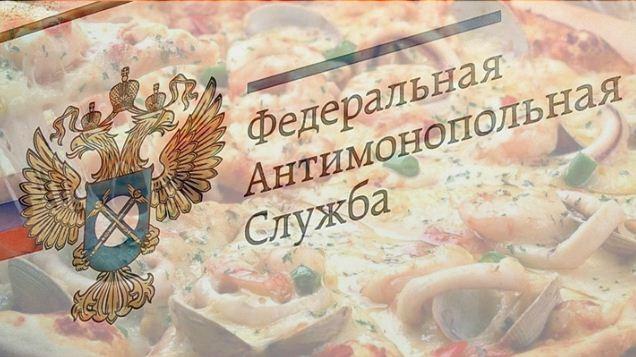 В Брянске научились делать «самую вкусную пиццу», а вот с соблюдением закона о рекламе вышла промашка...