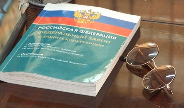 Самарское УФАС защитило не только права производителя, но и потребителей