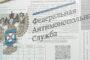 В иностранных телепрограммах появится белорусская социальная реклама