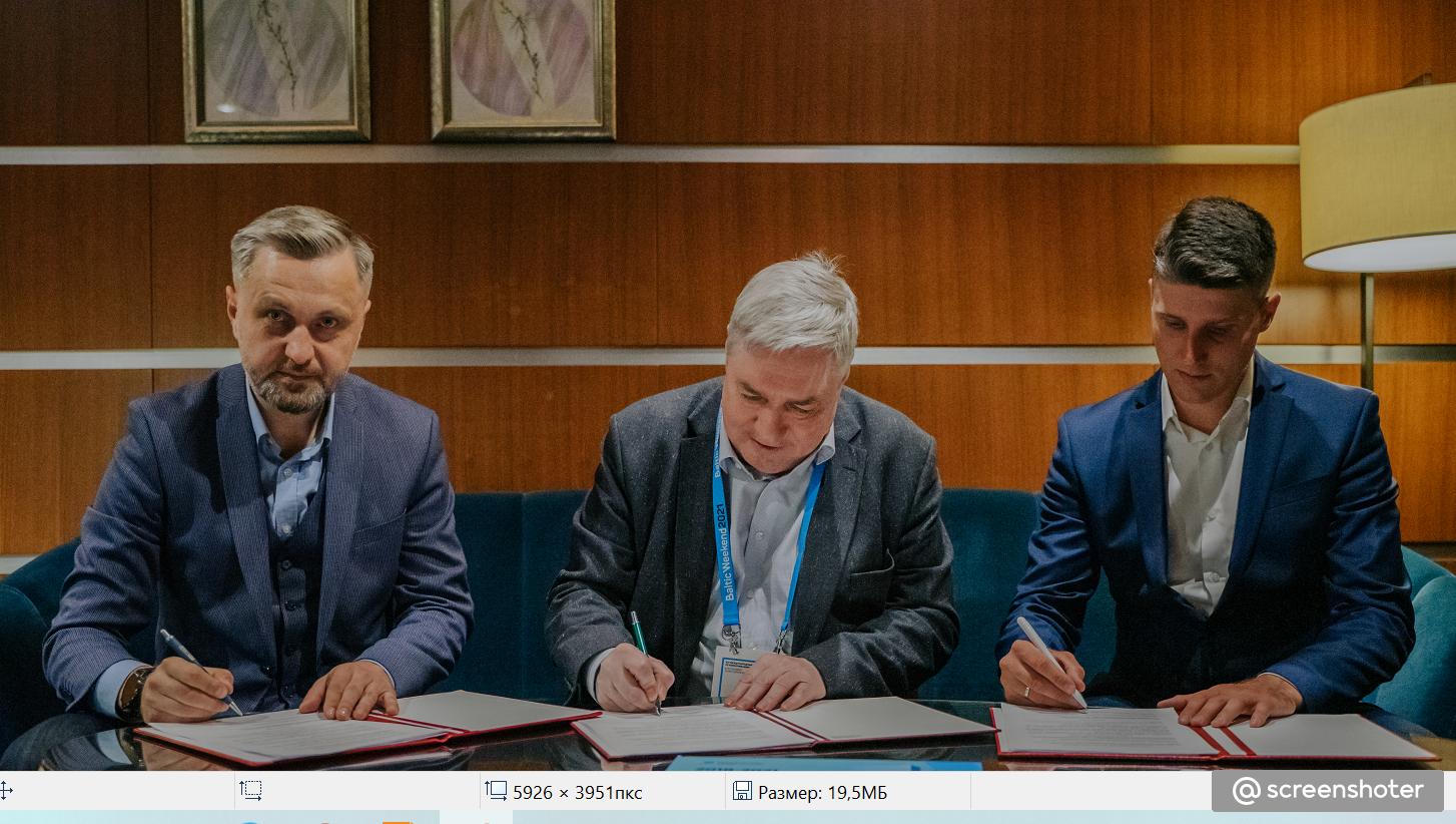 Соглашение будет способствовать продвижению и внедрению на рынке digital цивилизованных мировых рекламных стандартов