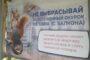 100 тысяч рублей стоило ненадлежащее указание о вреде чрезмерного потребления «Медной лошадки»