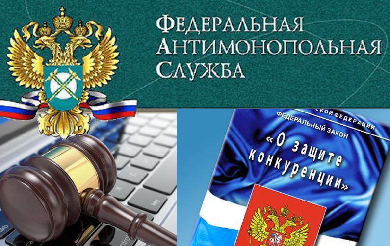 Арбитражные суды подтвердили виновность рекламодателей и рекламораспространителя