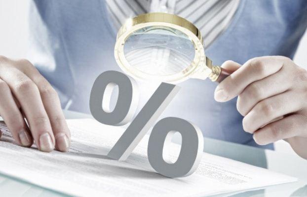 НБУ: реклама кредитов финучреждений не должна вводить потребителя в заблуждение