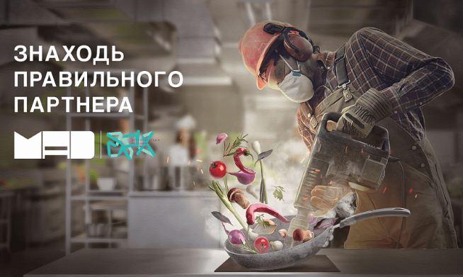 Платформа для украинских маркетологов обновится
