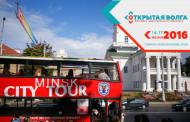 Григорий Померанцев: «Самое время развивать туризм в Беларуси»