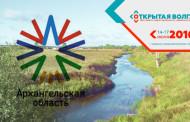 Архангельская общественность обсуждает новый туристический бренд Поморья