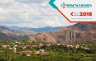Сельский туризм: ООН окажет содействие Армении в развитии интегрированного сельского туризма