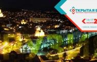 Грузия добилась туристических успехов благодаря грамотной маркетинговой кампании