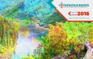 Событийный туризм: правительству Хабаровского края на событийный маркетинг денег не жалко