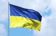 Реформы в Украине нуждаются в рекламе, считают в США