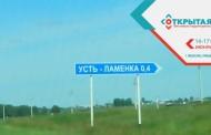 В Голышмановском районе решили поддержать туризм и выделили на поддержку туризма гранты: от 10 до 30 тысяч рублей