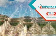 Винный туризм: Грузия будет первым почётным гостем в Центре винной цивилизации во французском Бордо