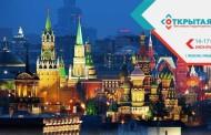 Логотип Москвы должен выглядеть «молодёжно и современно»
