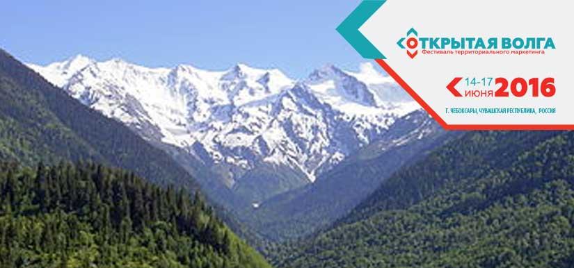 Туристическая тропа свяжет Грузию, Армению и Азербайджан