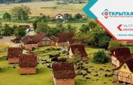 Молдова хочет предложить туристам агропансионаты, где можно попробовать мёд и научиться красить яйца