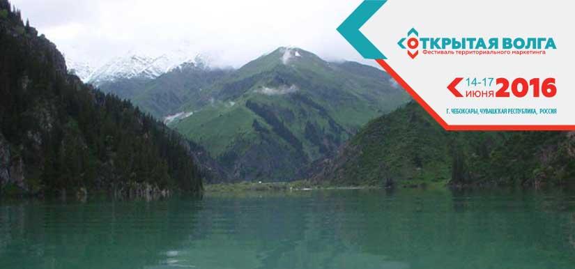 The Telegraph прогнозирует в Кыргызстане туристический бум