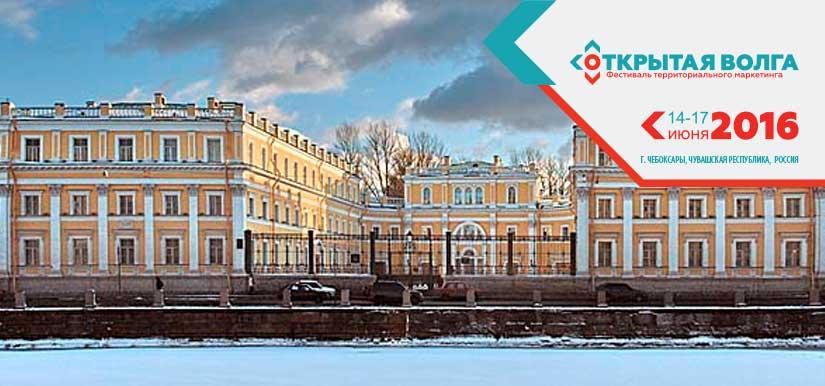 В Петербурге появится туристический маршрут по местам киноверсии «Войны и мира»