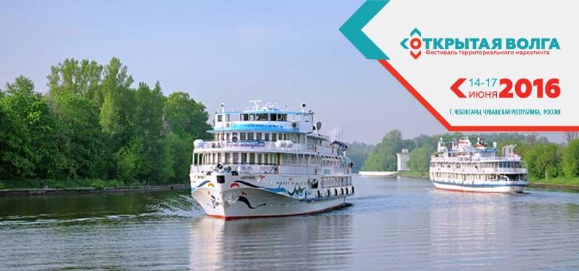 Речной туризм: в Тобольске строят пристань, а в Ханты-Мансийске готовят для путешественников уху