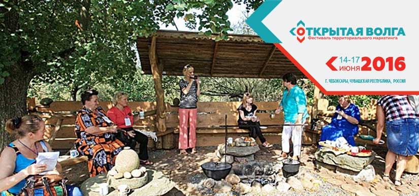 В Брестской области для обслуживания туристов применят комплексный подход