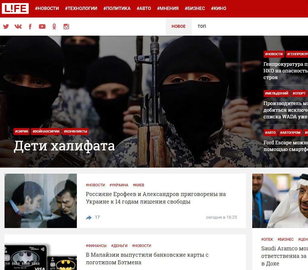 Поправки в казахстанское законодательство: вывески исключены из объектов рекламы для всех субъектов предпринимательства
