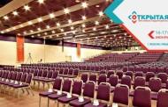 Конференц-туризм: Рига становится всё популярнее