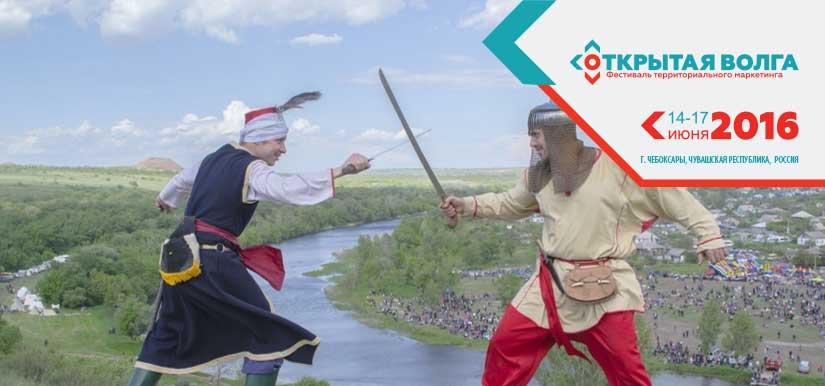 Ростовская область привлечёт туристов донской ухой, Шолоховскими чтениями и Азовским сидением